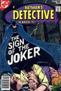 Detective Comics # 476