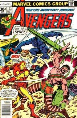 Avengers # 163 September 1977
