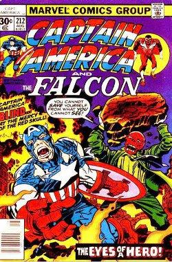 Captain America # 212 August 1977