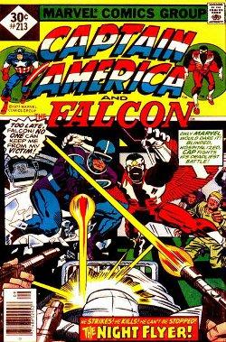 Captain America # 213 September 1977